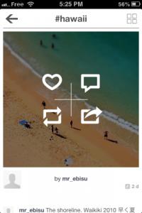 screenshot Starmatic app review